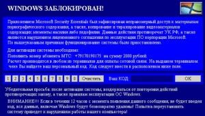 Windows_vimogatel_Banner_11